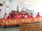 Group photo of the volunteers from a local hospital of Kunshan