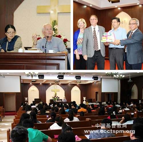 Dr. Josh McDowell speaks at Jiangsu Theological Seminary
