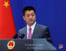 He spoke at the regular Press Conference of China's Foreign Ministry on June 15, 2017.