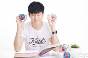 "JJ Lin publishes the limited edition""Brave New Love"" ultra facial cream"