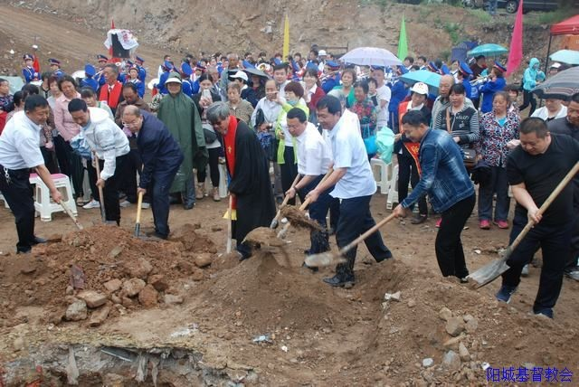 The cornerstone-laying ceremony for the new church in Yang Cheng was held on June 4, 2017.
