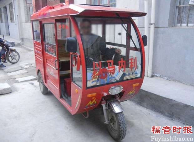 An old preacher once rode a three-wheel taxi to share the gospel.