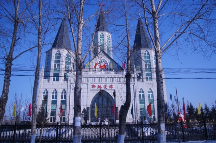 Dongfeng Church