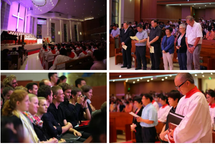 The exchange sacred worship in Guangzhou