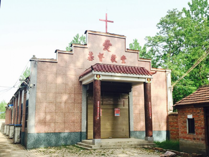 A rural church in the central China
