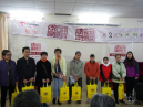 Guangzhou YWCA sends 45 gifts to low-income families in Zhuguangjie Family Service Center.