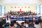The choir of Yi people sang hymns to celebrate the completion.