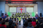 The youth choir of Taipei Grace Baptist Church sing Christian songs in Haicheng Muen Church on January 23, 2016