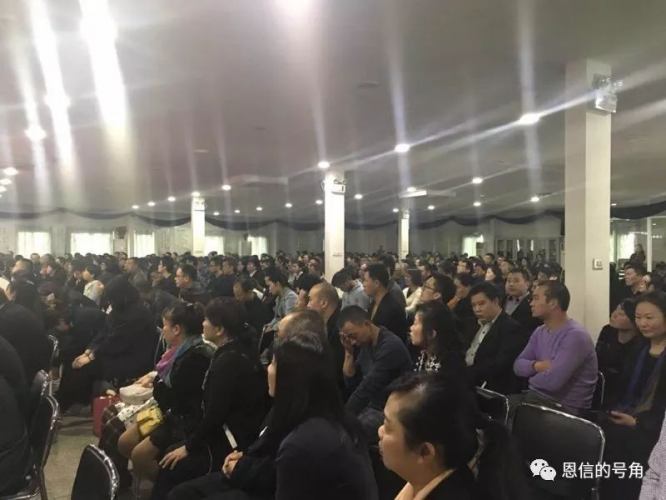 The memorial service for Li Xinheng and Meng Li Si