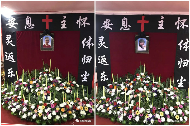 The memorial service for Li Xinheng and Meng Li Si was held in Wuhan church on Nov. 4, 2017.