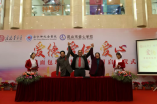 Zhu Chaoyu(left), deputy secretary of Amity Foundation, Guan Wenya(right), principal of Kunshan School for the Deaf, and Zong Xuhui, general manager of Jen Ching Memorial Hospital announced the opening of the branch.
