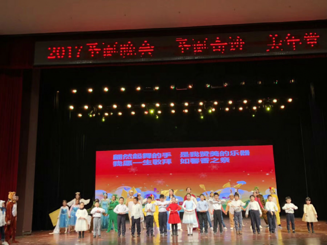 On December 22, 2017, Shenzhen ZhuFengsheng Church held a Christmas party.