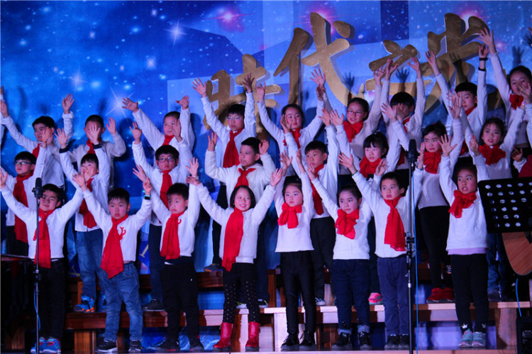 Suzhou Dushu Lake Church: children danced with the hymn
