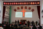 The thanksgiving worship for releasing the Bible and hymn player speaking in Putian dialect in Daitou Church by CCC&TSPM