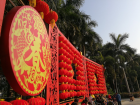 Red lanterns are placed to greet the Chinese New Year.