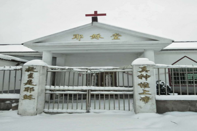 Jesus Church in Zhenjiang, Jiangsu