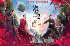 Promotional poster of Monster Hunt 2