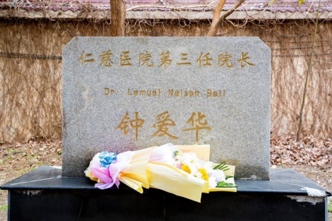 The tombstone of Dr. Nelson Bell in Huai'an