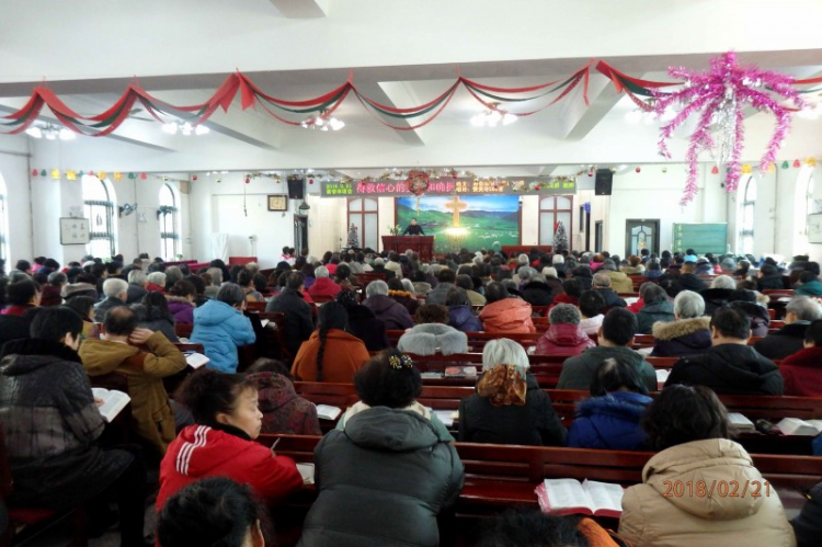 The congregation of Lvhuajie Church filled the church to hear sermons on Feb. 22, 2018.