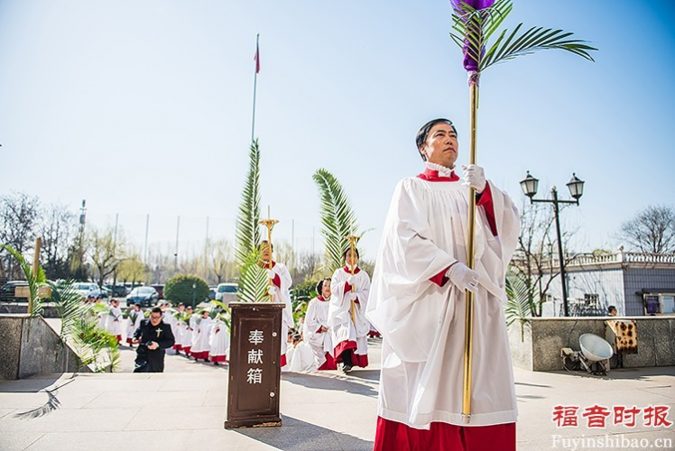 Palm Sunday Service in Yanjing Theological Seminary: the choir leader carried a cross decorated with violet fabrics, followed by two members holding white candlesticks and the rest in two lines.