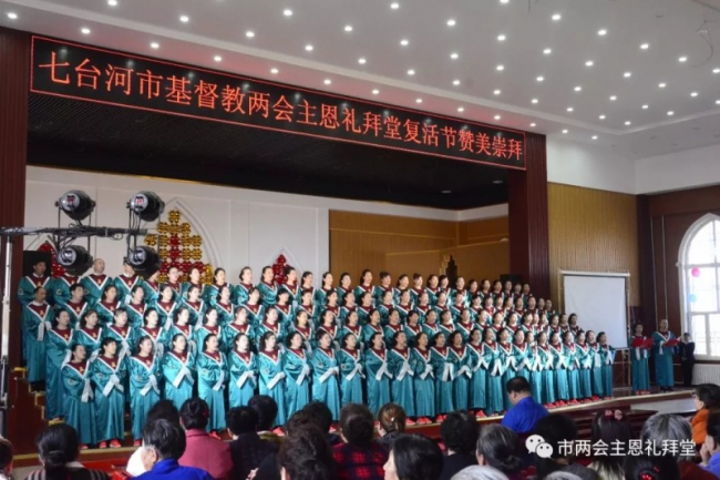The Hosanna Choir of the Qitaihe CCC&TSPM of Heilongjiang presented anthems on Good Friday.