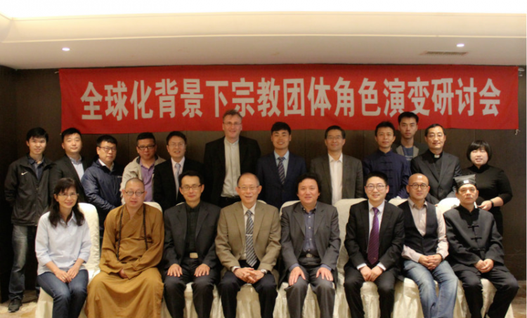 All the participants of the symposium on the role evolution of religious organizations amid globalization