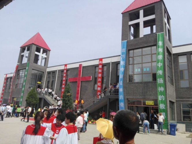 The new church was dedicated  in Dachengxi Village on June 1 and 2, 2018.