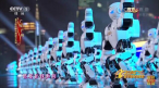 A fleet of 540 robots and 29 drones performing a synchronized dance routine to a performance by Chinese singer Sun Nan.