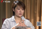 Christian Actress Yuan Li in an interview: Human Life Is More Precious, Pneumoconiosis Patients Are Yearn For Social Attention