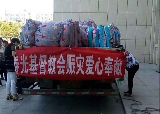 The church in Shouguang collected a truck of bedding on Aug 22, 2018.