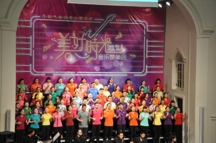 The youth choir of Fuzhou Huaxiang Church held a concert on Sept 13, 2018.