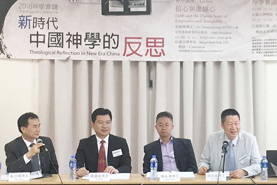 "The symposium entitled ""Theological Reflection in New Era China"" was held in Hong Kong last October."
