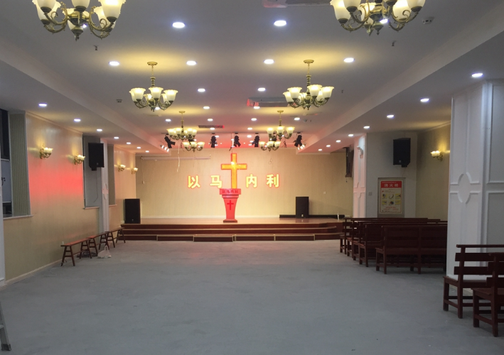Changlepo Church will hold a Sunday service in the new premise on Nov. 18, 2018.