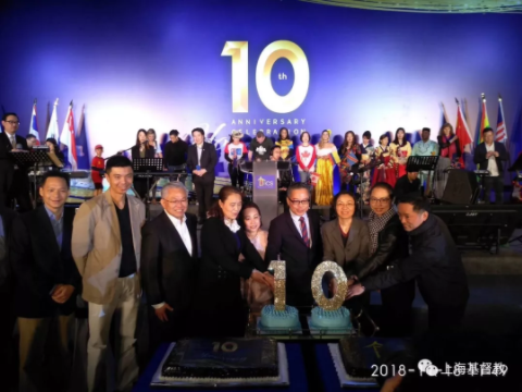 International Church of Shanghai celebrates its 10th anniversary on Nov. 18, 2018.
