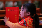 Haidian Church, located in Beijing Haidian District, held worship gathering on the First day of Lunar New Year.