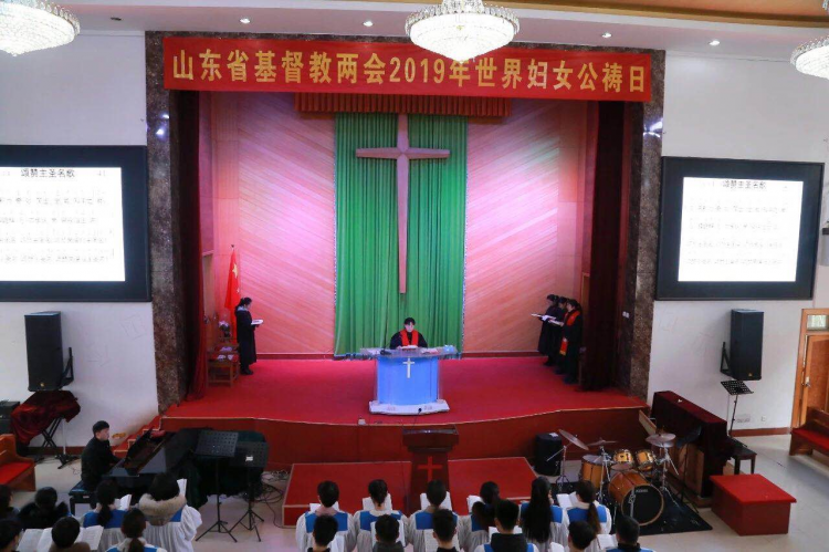 The Shandong CCC&TSPM conducted the service in Shandong Theological Seminary, Mar. 1, 2019.