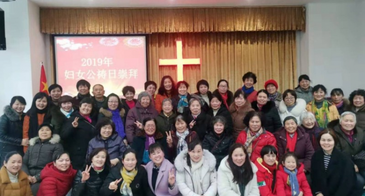 Female Christians attended the service carried out in Jinzhou, Hubei, Mar. 1, 2019.