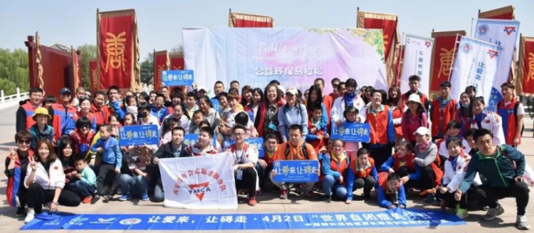 The Xi'an YMCA held an eco-marathon on March 31, 2019.