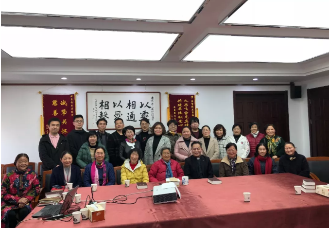 The Nanjing Mochou Lu  Church held a seminar entitled on the customs and meanings of the Qingming Festival on March 13, 2019.