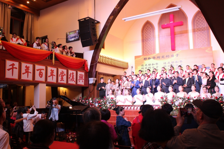 On April 8, 2019, the 40th anniversary of the restoration of Ningbo Centennial Church service was held.