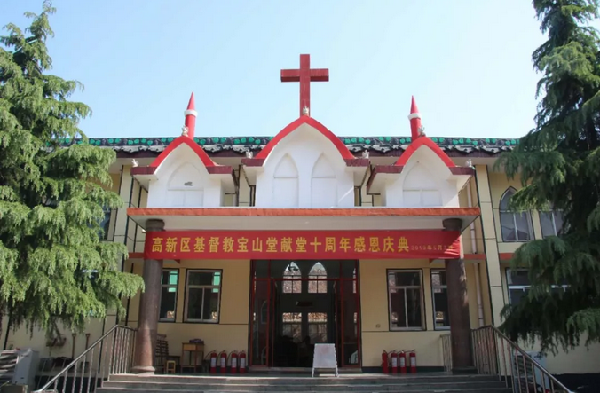 Baoshan Church of Gaoxin District, Linyi, Shandong, celebrated its 10th anniversary on May 3, 2019.