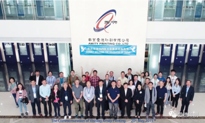 Guests who attended the seventh YMCA Asia Pacific branch (YAPUN) conference visited the Amity Printing Company on May 20, 2019.