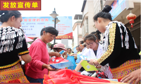 The Baoshan Panshi Christian Social Service Ministry of Yunnan passed out anti-drug fliers on June 26, 2019.