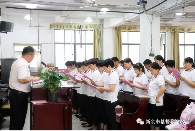 On June 29, 2019, Xinyu Christian Training Center of Jiangxi held the eleventh closing ceremony for 23 students.