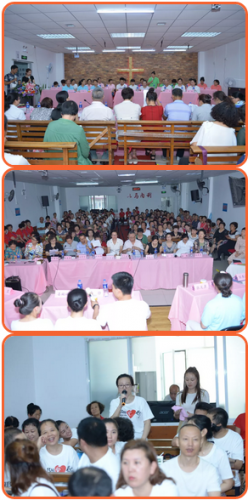 On July 13, 2019, the Harbin Daowai Church held a biblical knowledge contest