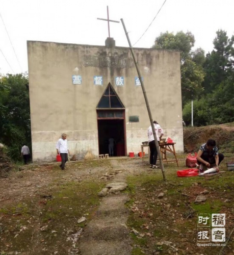 The chapel of Huashan Gathering Point in Chenyao Town, Tongling, Anhui