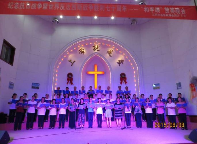 sanming church