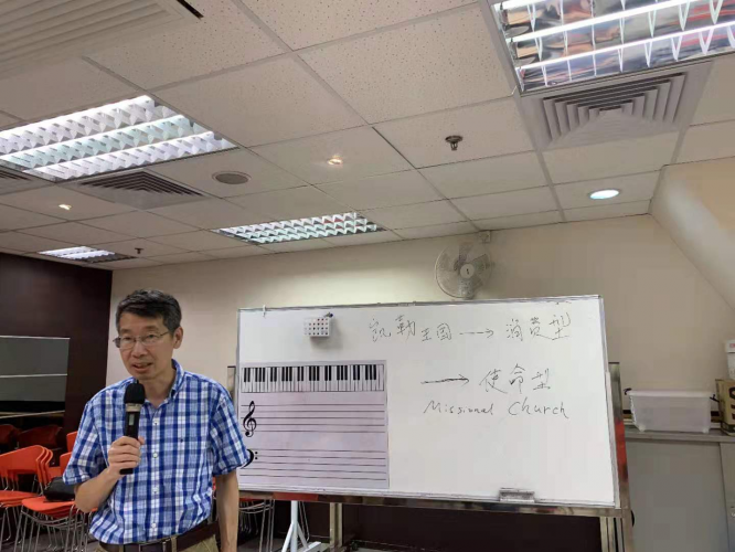 Professor Yao Xiyi gave a lecture in Hong Kong in June 2019.