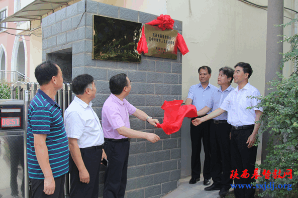 The training base for pastoral staff in Guanzhong was opened on July 23, 2019.