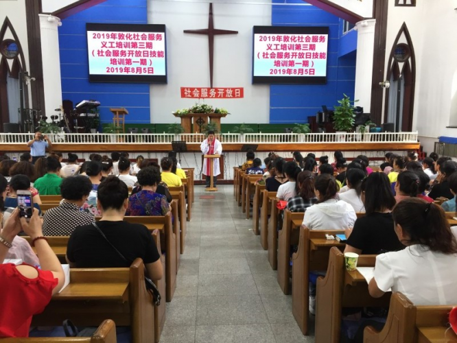 On Aug 5, 2019, Dunhua CC&TSPM held a skill training for church volunteers.